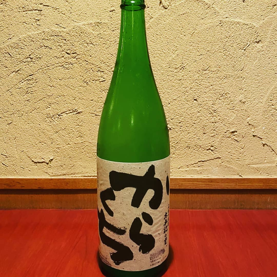 からくちと純米吟醸 お店のある太田市新田木崎の地酒です。 山崎酒造蔵元より届く美味しい日本酒と味処なかやの料理をお楽しみ下さい。