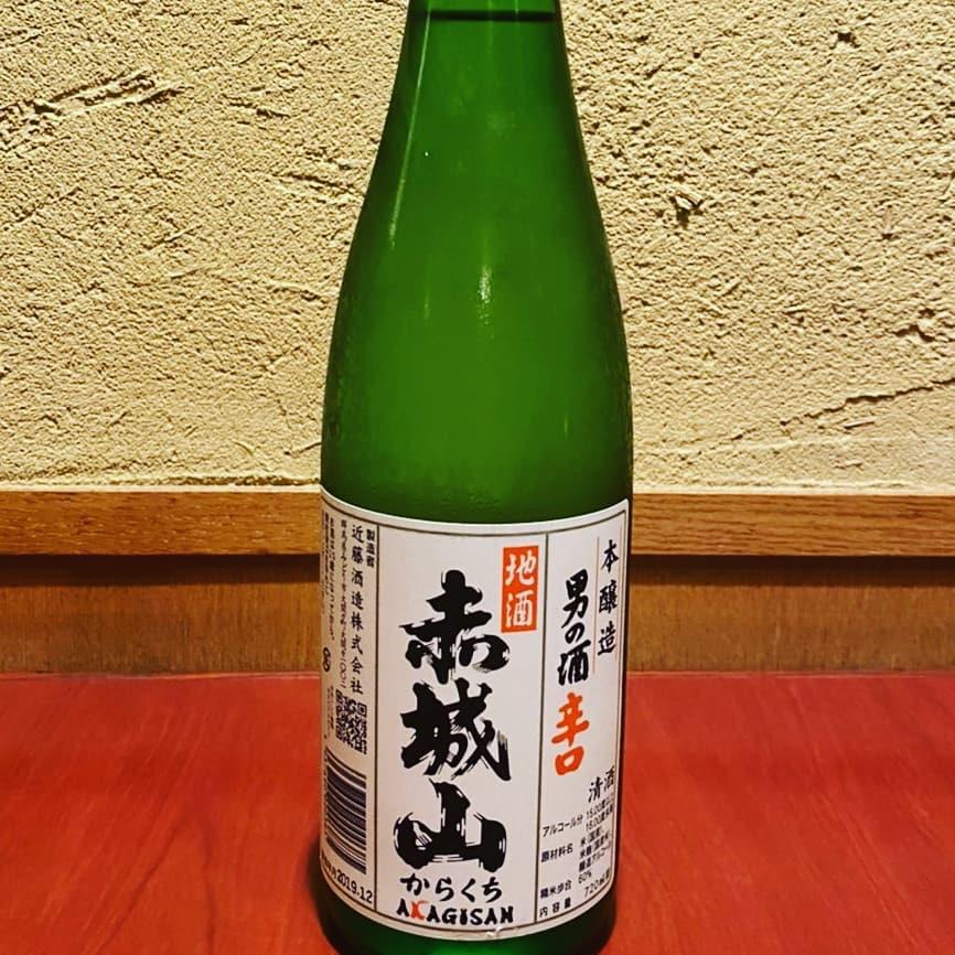 群馬県の日本酒 赤城山と水芭蕉。 美味しい料理と群馬の地酒。  群馬県民は好きな方が多い地酒! 味処なかやは銘酒も地酒もご用意しております。 旬の食材を地酒と共にお楽しみ下さい。