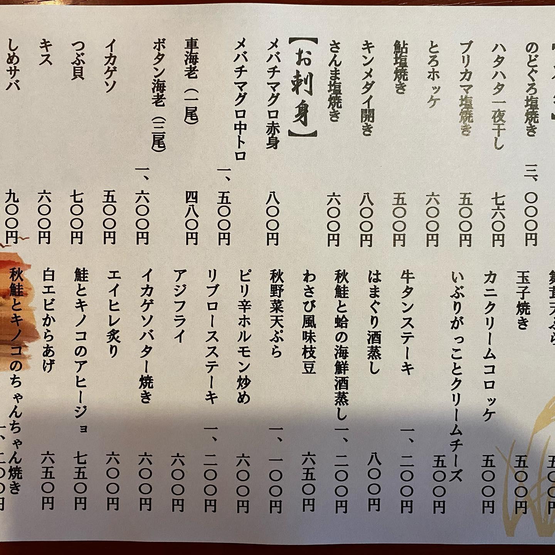 本日のおすすめです  福井から取り寄せたサバ、アジ、サワラ、へしこが届きました ご来店お待ちしております